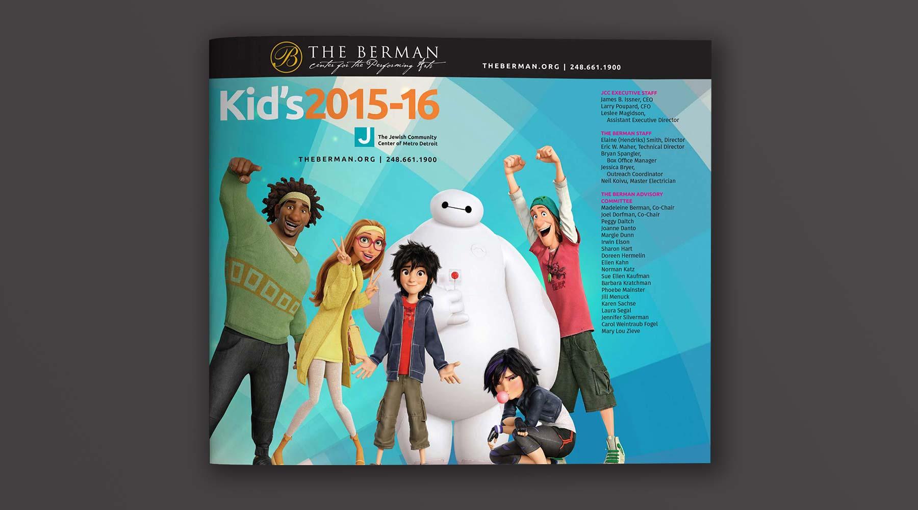 The Berman Theater 2017-18 Kids Season Brochure Cover